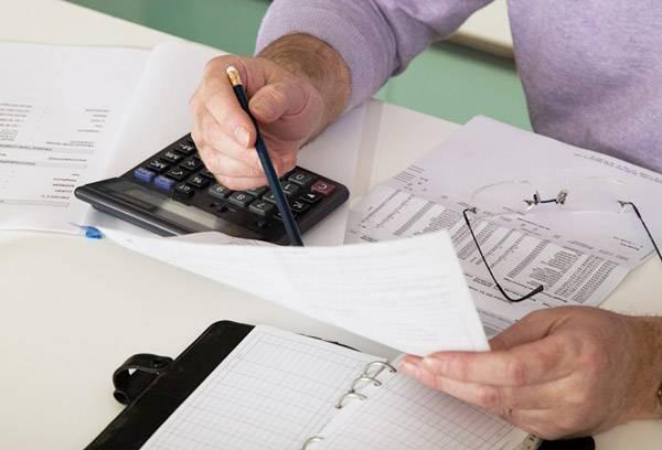 Работа с документами для оформления ипотеки