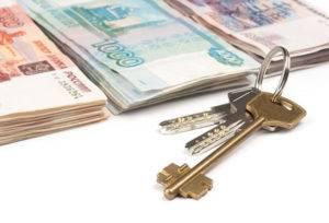 Деньги и ключи от квартиры