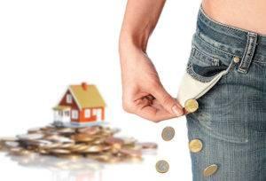 Деньги на строительство частного дома