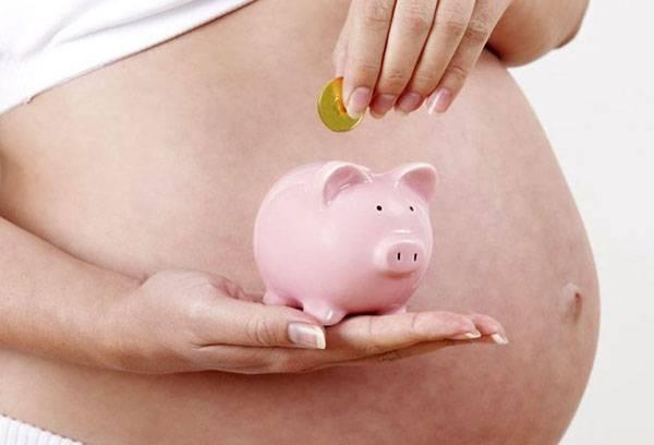 Выплаты при рождении ребенка в 2017