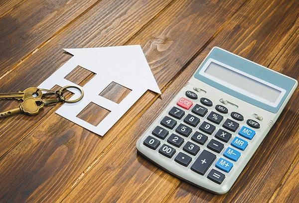 Изображение - Субсидия на погашение ипотеки na-pogashenie-ipoteki1
