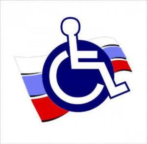 Благоустроенные квартиры инвалидам в 2020 году кому дадут