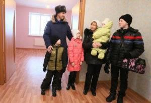 Изображение - Субсидия госслужащим на приобретение жилья в 2019 году gossluzhashhim-na-zhile3-300x204