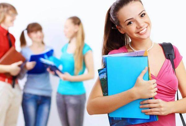 Молодые студенты
