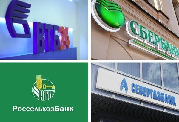 Изображение - Ипотека для молодых специалистов и бюджетников ipoteka-dlya-molodyh-spetsialistov2