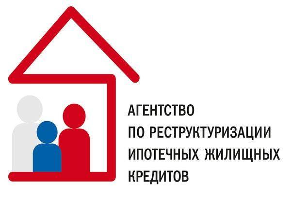 Изображение - Ипотека для молодых специалистов и бюджетников ipoteka-dlya-molodyh-spetsialistov4-1