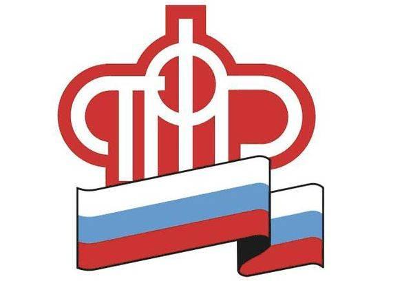 Права и льготы российских инвалидов 3 группы в 2020 году