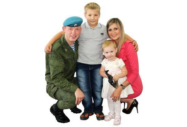 Военный с семьей