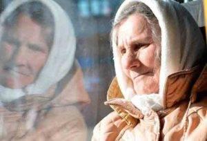 Пожилая женщина в транспорте