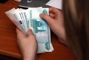 Субсидия в денежной форме