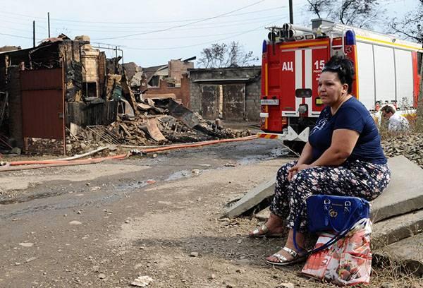 Женщина после пожара