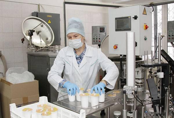 Расфасовка продуктов для молочной кухни