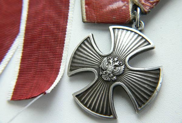 Изображение - Какие предусмотрены в рф за ордена мужества льготы и выплаты orden-muzhestva1
