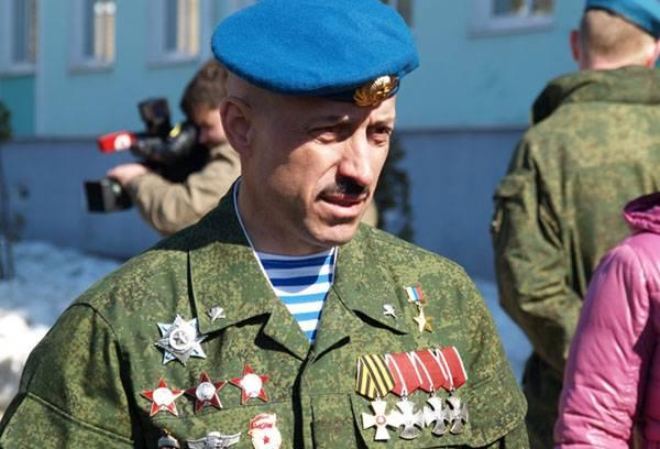 Изображение - Какие предусмотрены в рф за ордена мужества льготы и выплаты orden-muzhestva5