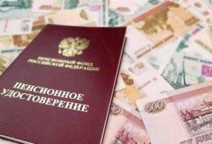 Льготы и выплаты для владельцев Ордена почета РФ в 2020 году