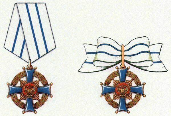 Мужской и женский знаки ордена