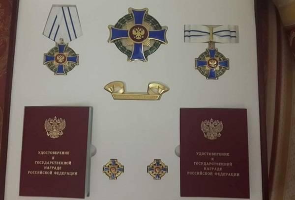 Медаль к ордену Родительская слава