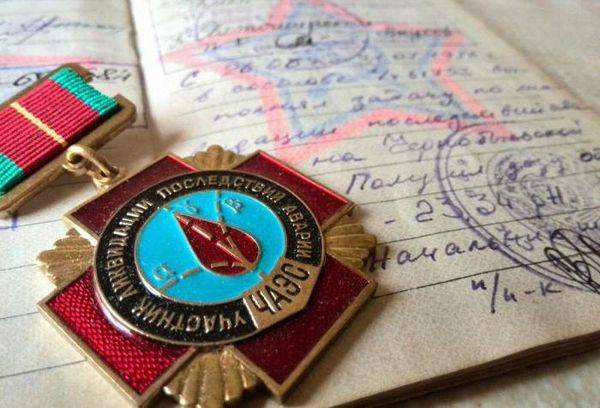 Изображение - Льготы для чернобыльцев perechen-lgot-chernobyltsam-1-2