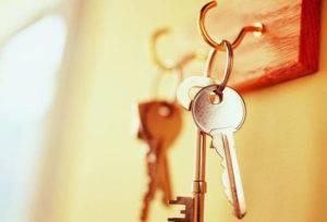 Ключи от съемной квартиры