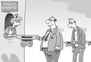 "Карикатура ""Пособие по безработице"""