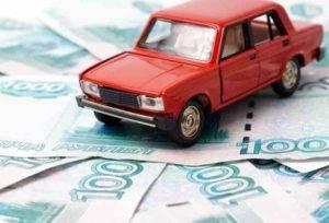 Транспортные налоги