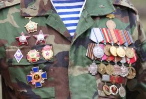 Ордена и медали ветерана БД