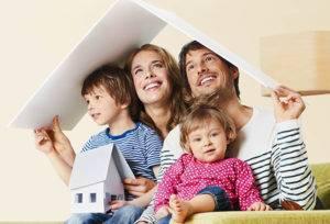 Молодая семья планирует приобрести жилье