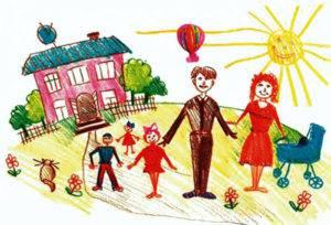 Детский рисунок - многодетная семья