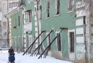 Изображение - Льготы при оплате за капитальный ремонт po-kapremontu4-300x204