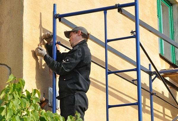 Изображение - Льготы при оплате за капитальный ремонт po-kapremontu9-2