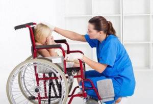 Осмотр ребенка-инвалида
