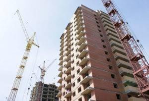 Строительство многоэтажки