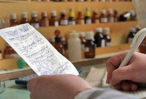 Рецепт на выдачу лекарств