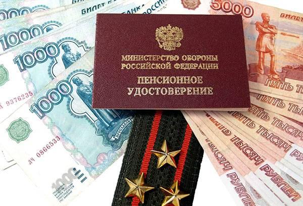 Изображение - Льготы для военнослужащих voennosluzhashhim11