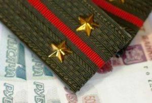 Назначение пенсии за выслугу лет военнослужащим
