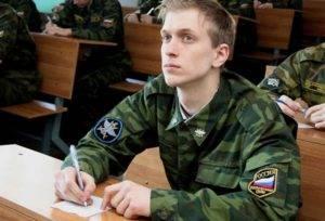 Изображение - Льготы для военнослужащих voennosluzhashhim8-300x204