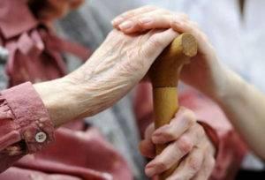 Поддержка пожилого человека