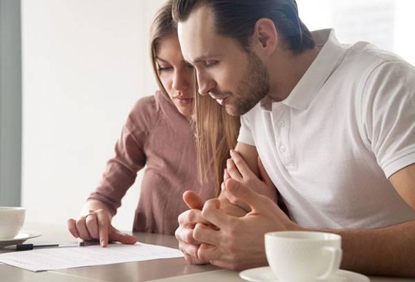 Молодые супруги разбираются в документах