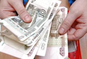 Изображение - Монетизация социальных льгот monetizatsiya5-300x204
