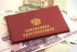 Изображение - Монетизация социальных льгот monetizatsiya6-300x204