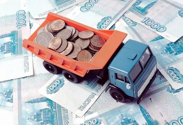 Налог на специальный транспорт