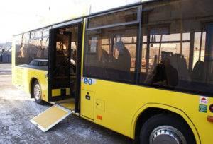 Автобус с откидным пандусом