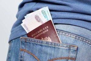 Деньги и паспорт в кармане джинсов