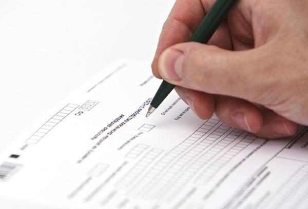 Заполнение бланка налоговой декларации 3-НДФЛ