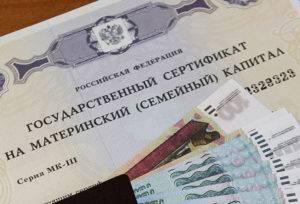 Выплаты за 4 ребенка в 2020 московская область