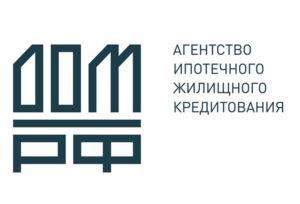 Изображение - Льготы по ипотеке lgotnaya-ipoteka3-300x204