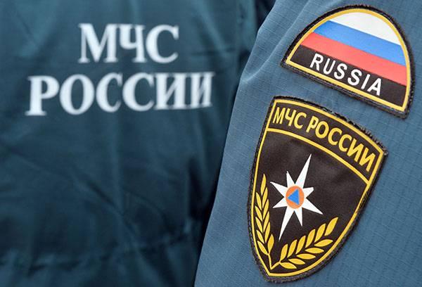 Форма сотрудников МЧС России