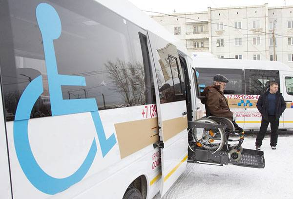 Автомобиль социального такси