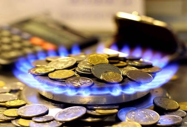 Плата за газоснабжение