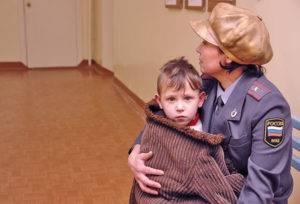 Ребенка забирают органы опеки